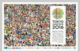 Tokyo Marathon 2016-1