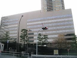 USEmbassy Japan1