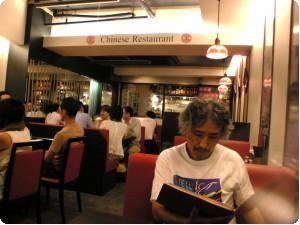 香港スタイルの中華料理